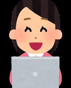 お茶の間配信9/26【宙組・東京宝塚劇場公演千秋楽】