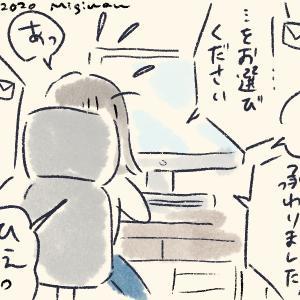 羽田空港サーバーさんの無料移行サービスで、はてなからワードプレスへお引っ越ししました