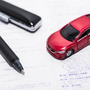 車庫証明の提出書類賃貸借契約書で突破した件