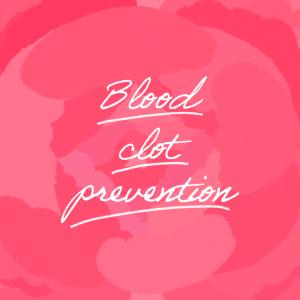 血栓の予防のまとめめも