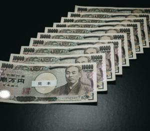 無職の家にも給付金10万円届いた
