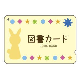 ネットで図書カードを使うなら、書店の応援もできる「e-hon」がおすすめ