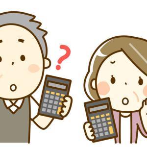 【賃貸 消費税】家賃にかかる消費税に関して、日本一カンタンな解説!【不動産】