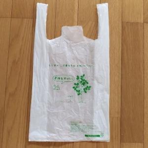 レジ袋有料化について考えてみよう