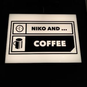 株主優待紹介 niko and ... COFFEE [アダストリア]