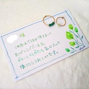 手描きのメッセージカードで思いよ届け