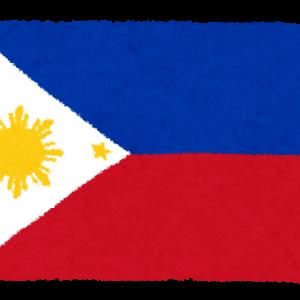 人生初の海外旅行で価値観崩壊inフィリピンで初日から交通事故