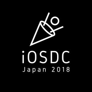iOSDC2018 広島からiosdcに参加してきました。