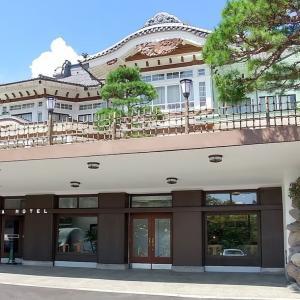 箱根離宮からお散歩 冨士屋ホテルを見学に