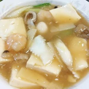 松竹大船ショッピングセンター 中国料理飛天でランチ