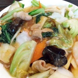 中華料理 溪源 五目焼きそばと豚バラごはん