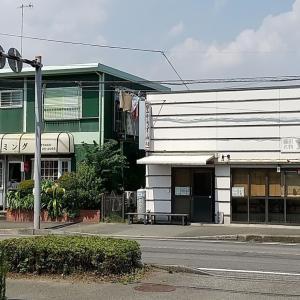 里のうどん村岡本店
