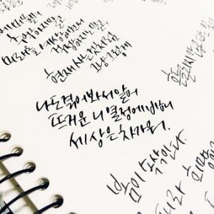 当ブログでの韓国語表記について