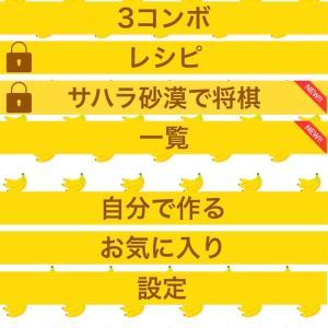 日記&文章力向上のためのオリジナルゲーム!+α