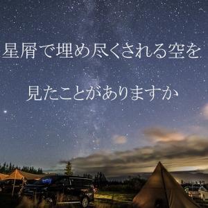 ☆ 北海道遠征に備えて ~ お買い物 第一弾 ☆