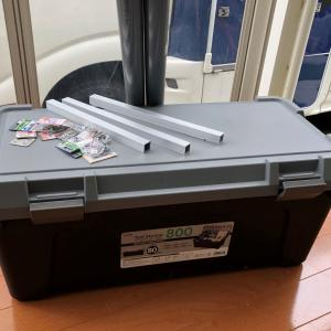 ☆ 四連休三日目 北海道遠征に備えて車外収納BOXを作る ☆