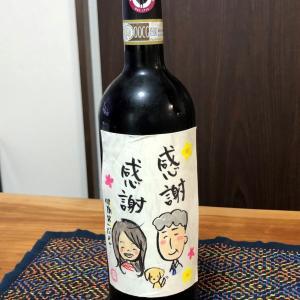 ☆スペシャルラベルのワイン☆