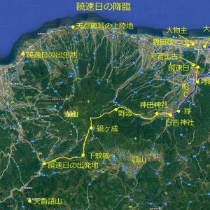 鳥取県と岡山県北部には、まだまだ隠されている。😡2