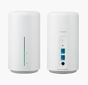 WiMAXのホームルーターを実際に使って感じたおすすめできる人