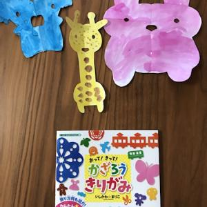 【緊急事態宣言】習い事の対応と5歳児(年長)の在宅あそび
