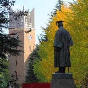 大学の「単位」って何?今年早稲田を卒業した男が新入生向けに解説してみる