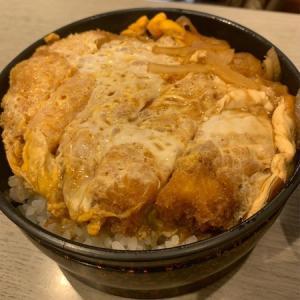 【人形町】松竹庵:カツ丼、久しぶりに食べた・・・美味すぎる!