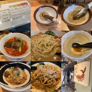 【人形町】赤い鯨 人形町店:担々麺のお店です・・・辛さは標準か、控え目でw