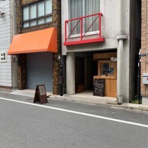 【日本橋浜町】TSTBUYORI(つぶより):入れたてのコーヒーが飲める近所のコーヒー屋さん