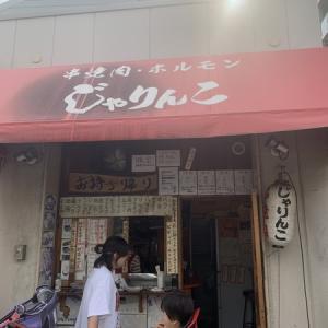 【淀川区】じゃりんこ:店名に惹かれ購入・・・美味しいもつ焼きを自宅で串でくらう!