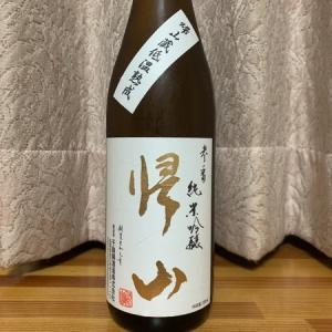 千曲錦酒造(長野県):帰山 参番 純米吟醸(無加水)・・・シンプルで美味しいお酒です