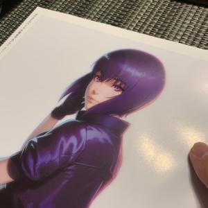 人生初めて、雑誌anan(アンアン)を買う:草薙素子の表紙に誘われちゃいましたw