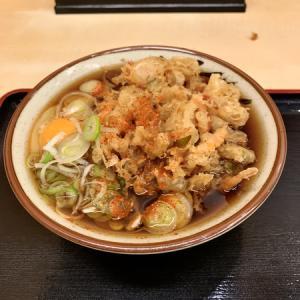 【日本橋本町】そばよし:鰹節問屋直営、ここのそば汁は当然ながら美味しい