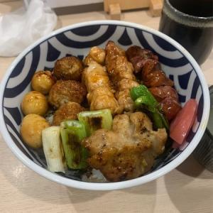【人形町】やきとり お㐂樂 人形町店:お昼に伺いました。焼鳥丼、美味しいです。