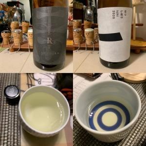 土田酒造(群馬県川場村):はつしぼり『 一 』、イニシャルR スペック2:これは!個性的なお酒です!!