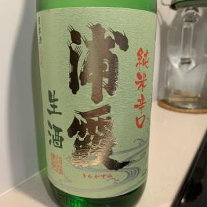 佐浦酒造店(宮城県塩竈市):浦霞純米辛口生酒・・・スッキリ、それでいて旨味が濃厚な一本です