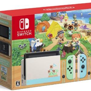【6/4抽選情報】NintendoSwitchシリーズ