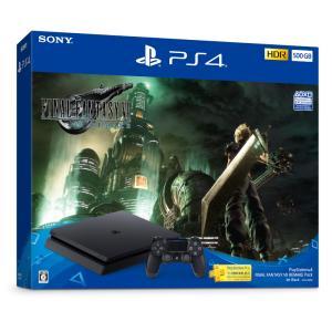 【商品情報・分析】PlayStation4 FINAL FANTASY VII REMAKE Pack