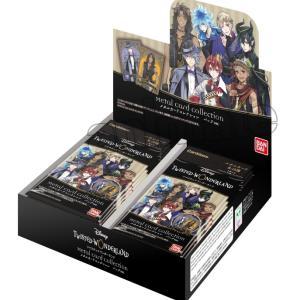【再販情報・プレミア】ディズニー ツイステッドワンダーランド メタルカードコレクション パックver