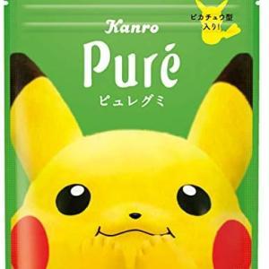 【販売情報・Amazon&メルカリプレ値】カンロ ピュレグミ ポケモン でんげきトロピカ味