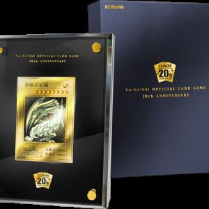 【遊戯王投資家】絶賛高騰中の超高額遊戯王カード一覧【初心者向け】