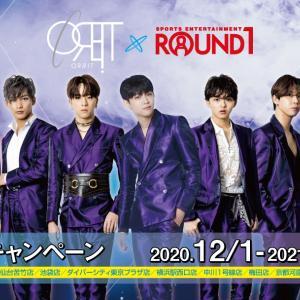 ORβIT×ROUND1 コラボ決定!!
