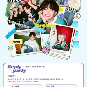 ORβIT with EαRTH Reply Party開催!