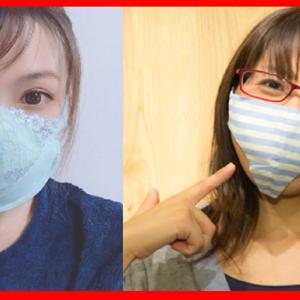 新型コロナウイルスでマスク不足になり生み出された話題の手作りマスク8選!