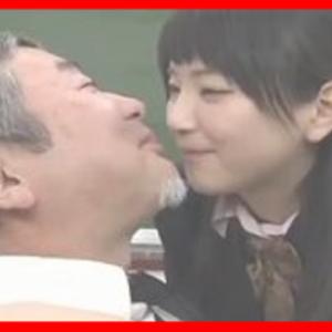 女子高生「先生チュウしていい?」先生「ホホならいいよ」女子高生「口がいい」・・・その結果がwww