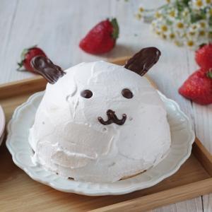 うさぎのケーキ【米粉で作るお誕生日ケーキ】