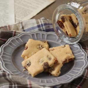 しっとり食感のレーズンクッキー(米粉・アレルギー対応)