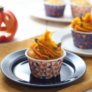 ハロウィンスイーツ♪かぼちゃ尽くしマフィン