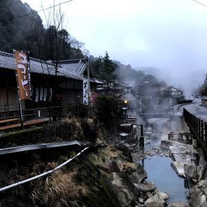 湯の峰温泉 〜つぼ湯〜