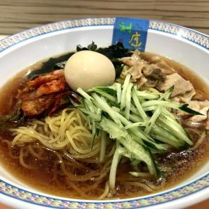 〜どうとんぼり神座の期間限定冷たいおいしいラーメン〜