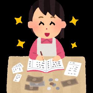 2020年10月の給料・家計簿公開!31歳独身1人暮らし!冬に備えて徐々に準備を始めてます!